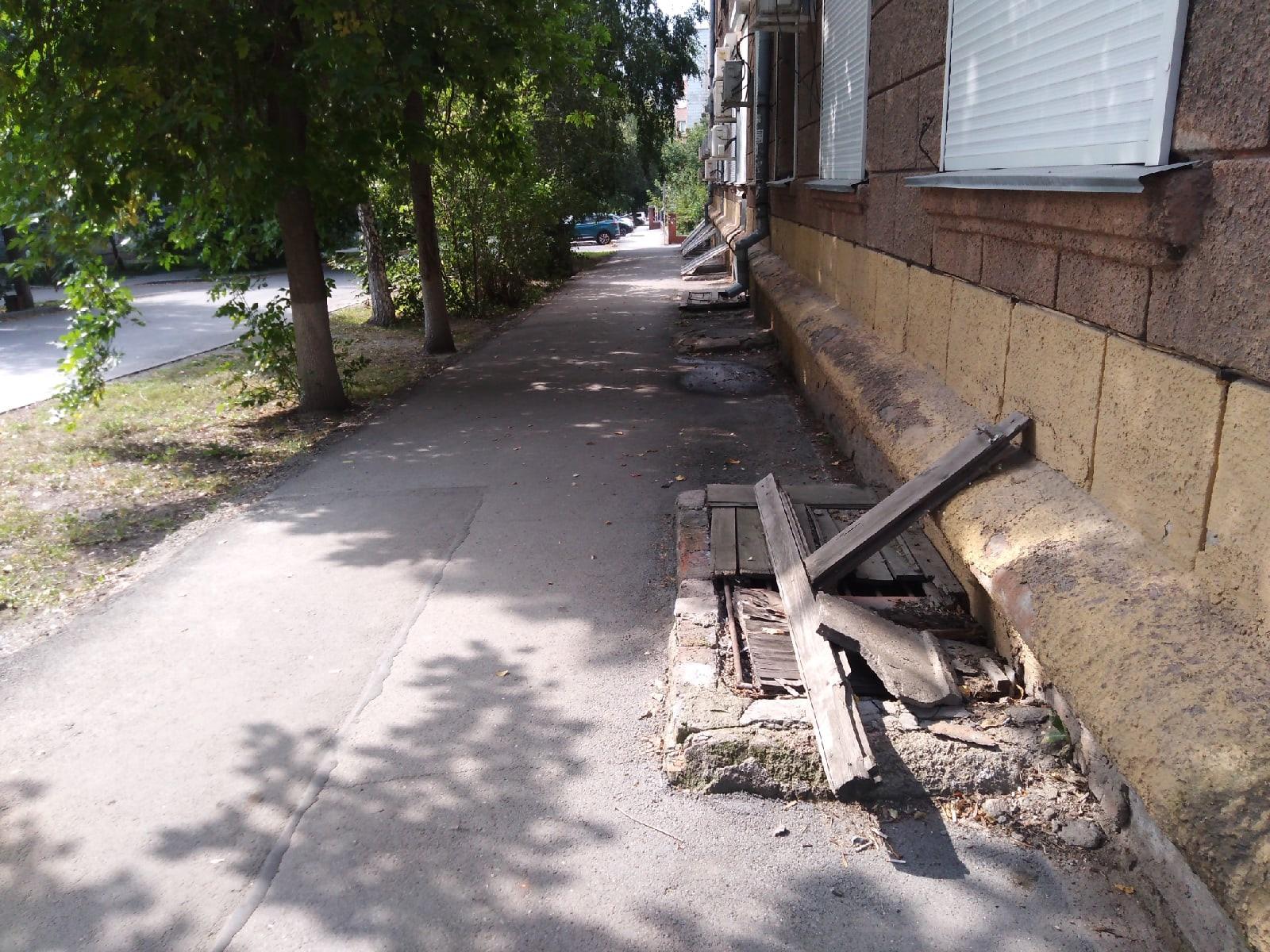 Тротуар в Железнодорожном районе Новосибирска