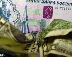 Самый выгодный курс доллара в банках спасска дальнего